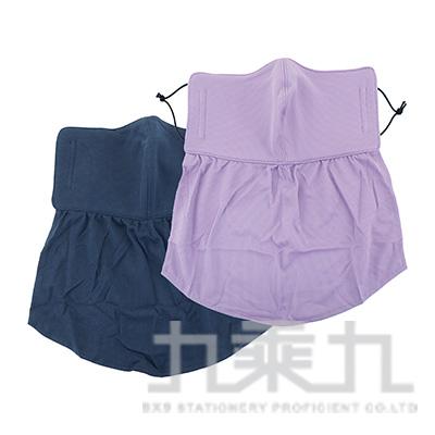 素色吸排荷葉口罩 A003-M002 (款式隨機)