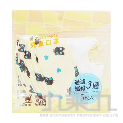 童3D貓頭鷹三層不織布口罩 A012-M024