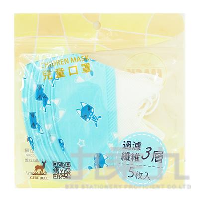 童3D貓咪三層不織布口罩 A012-M026