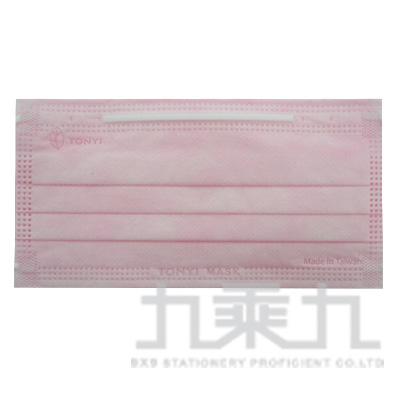 邑靚摩登系列成人口罩5入-粉色