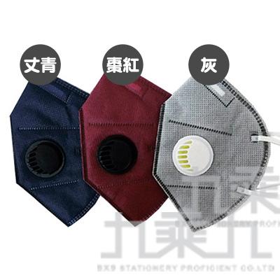 N-95 尼克成人防護口罩-灰