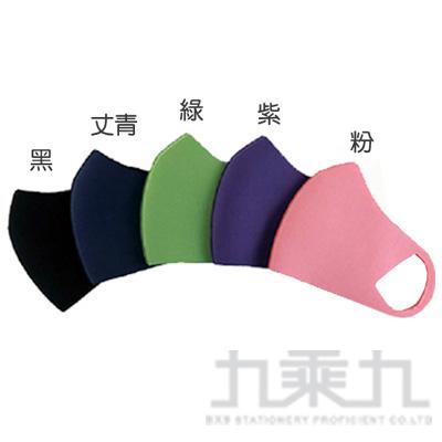 9205 3D抗UV立體透氣口罩-丈青