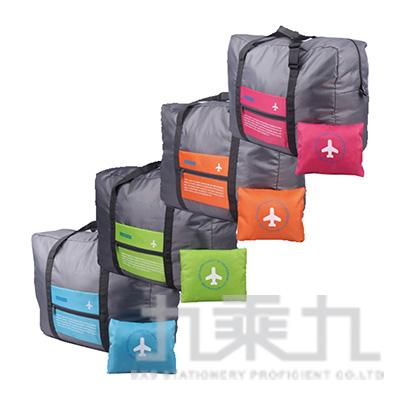 旅行季節飛機收納袋 R0111