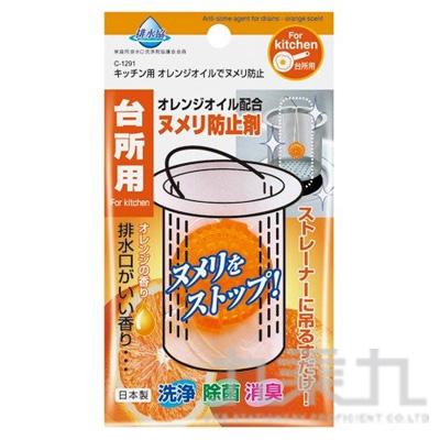 排水口除菌消臭劑(桔) A004549