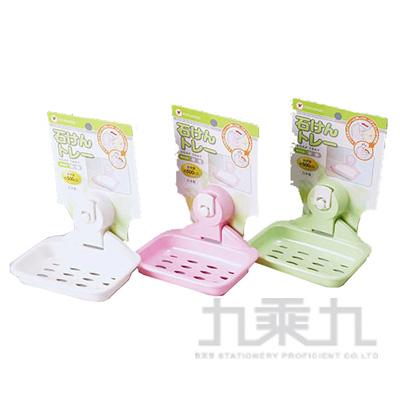 (日)39元HK-092 肥皂架-綠.白.粉