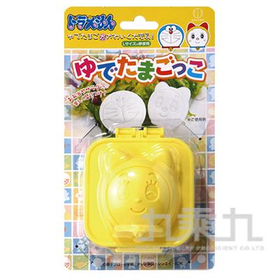 (日)造型蛋模-哆啦美