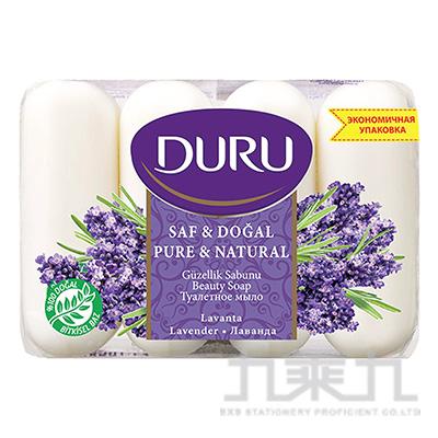 Duru植粹保濕香皂85g*四入-薰衣草