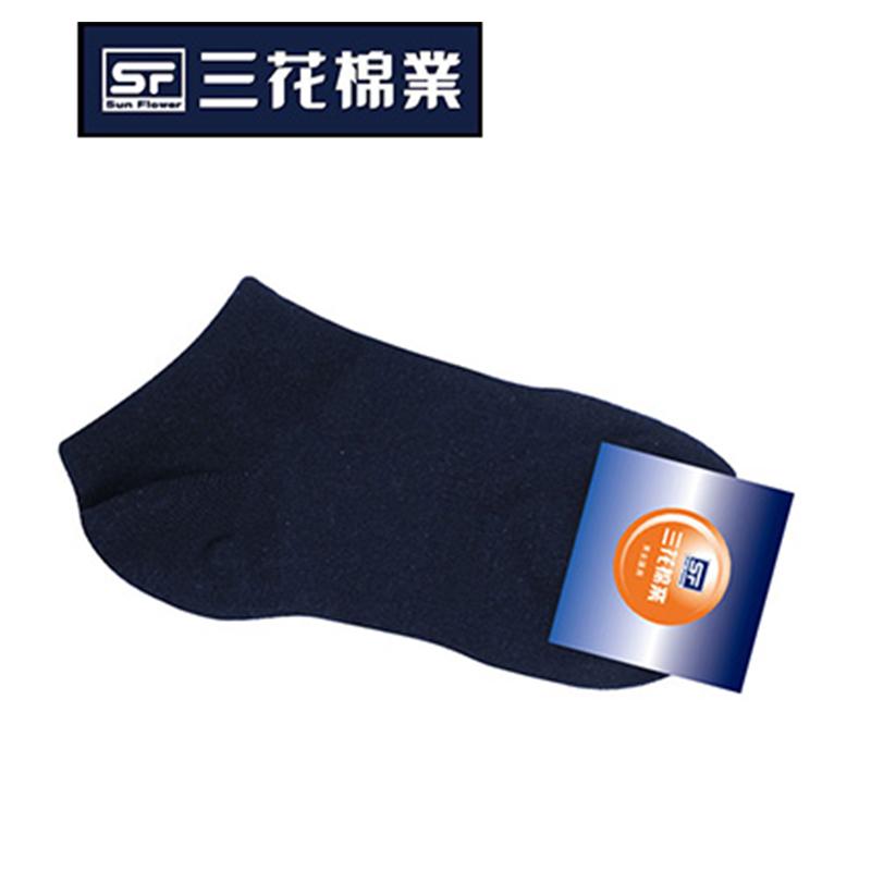 三花隱形襪 -藍#S00604