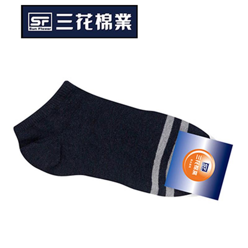 三花簡約隱形襪 -藍#S06064