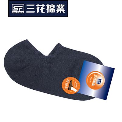 三花超隱形休閒襪 -藍#S00264
