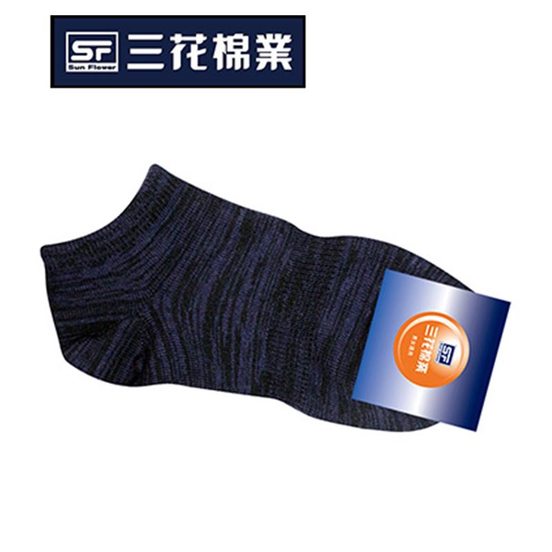 三花織紋隱形襪 -藍#S06084