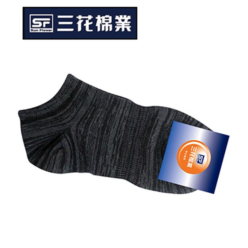 三花織紋隱形襪 -鐵灰#S06085