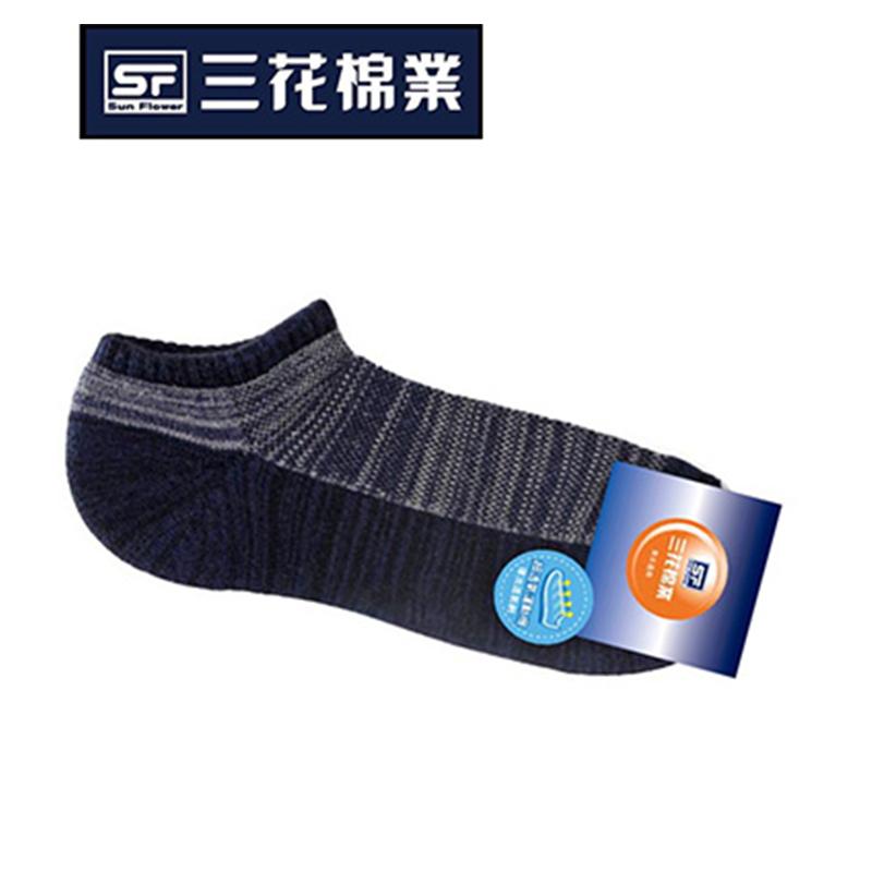 三花織紋透氣隱形運動襪 -藍#S45514