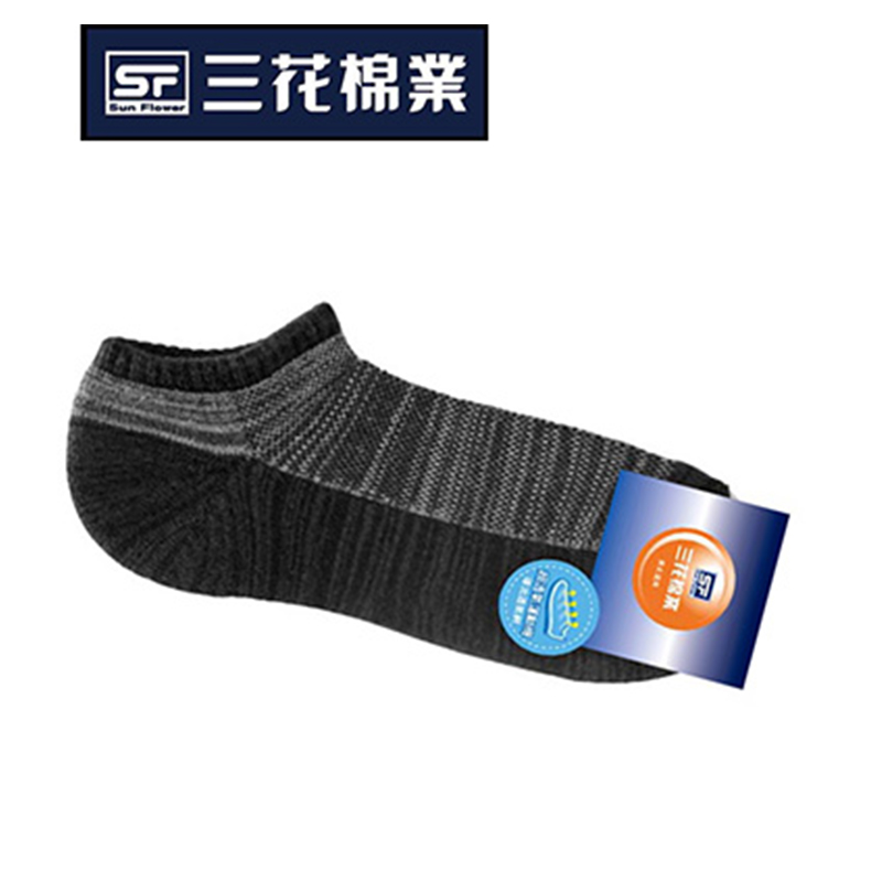 三花織紋透氣隱形運動襪 -鐵灰#S45515