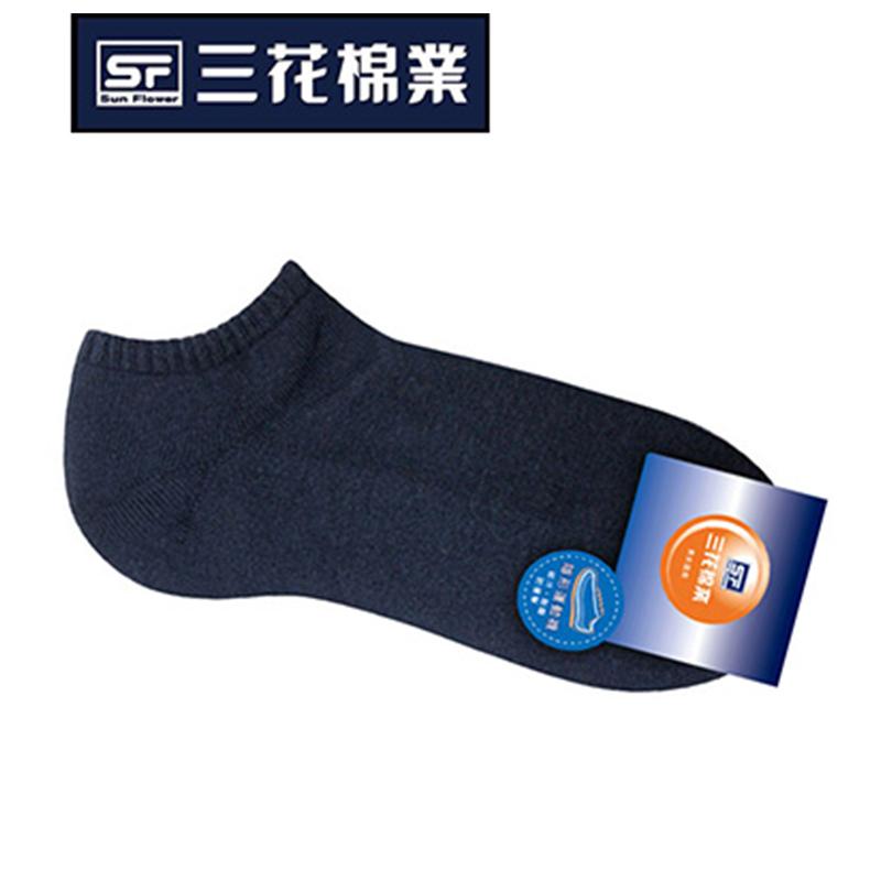 三花隱形運動襪 -藍#S04564