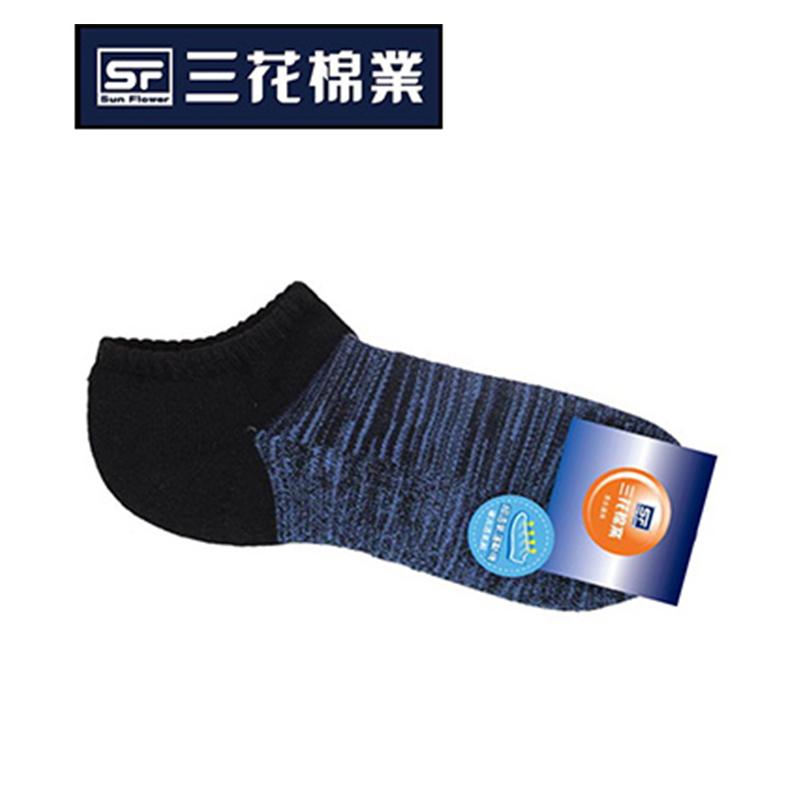 三花迷流靛藍透氣運動襪 -藍#S45554