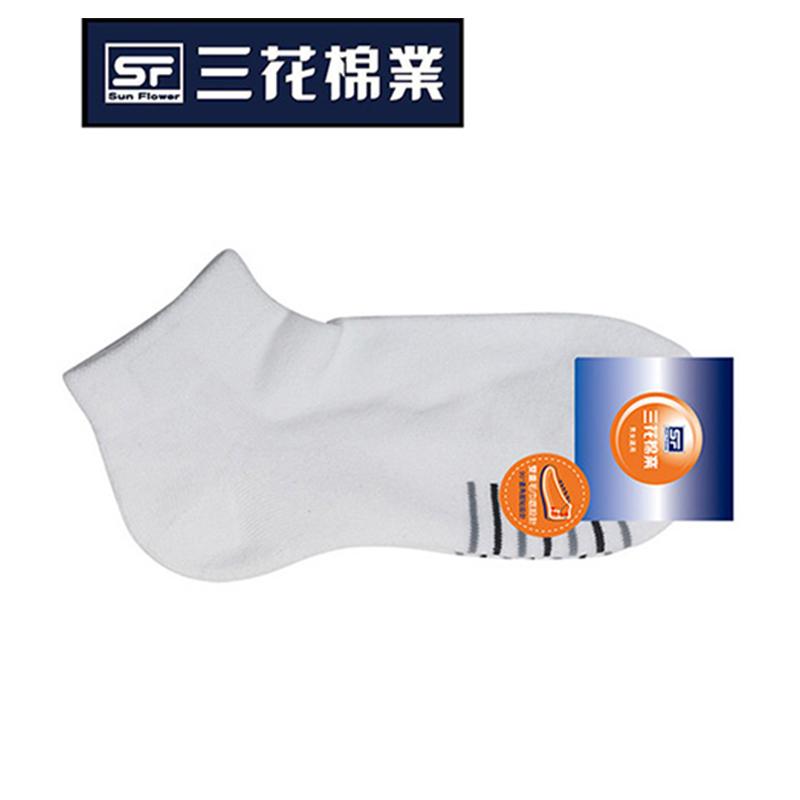 三花1/4毛巾底運動襪 -素面白#S46602