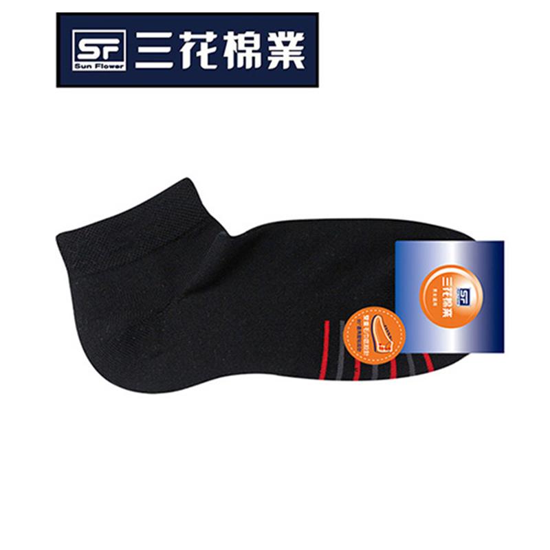 三花1/4毛巾底運動襪 -素面黑#S46603