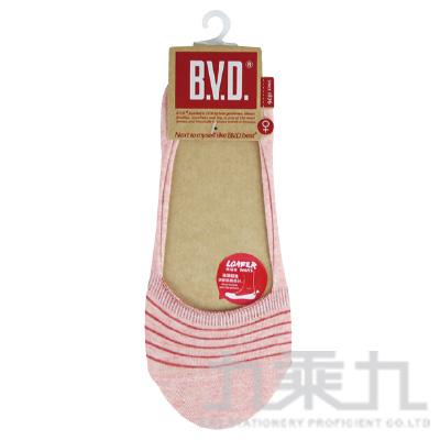 BVD簡約條紋休閒女襪套-粉桔 B248-08-00