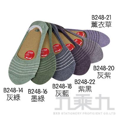BVD簡約條紋休閒女襪套-灰藍 B248-18-00