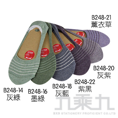BVD簡約條紋休閒女襪套-紫黑 B248-22-00
