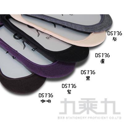 純棉素面襪套-黑 DS136