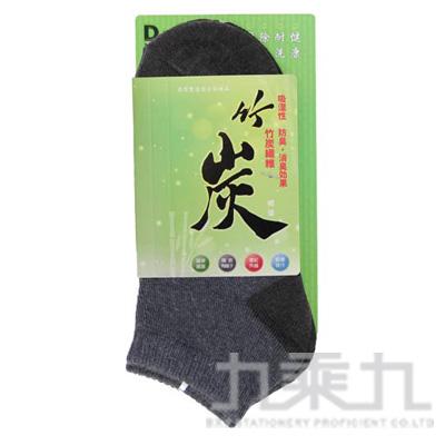 1/4竹炭中性休閒襪-灰 5D328-25-00