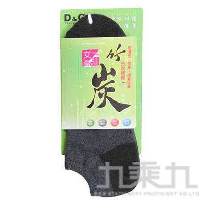 竹炭休閒毛巾底女船襪-灰 5D329-25-00