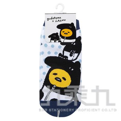 蛋黃哥&馬來貘直板襪 GL-1621
