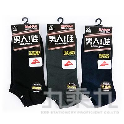 加大精梳棉船型襪 5896