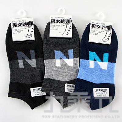 753男女適用船襪-大N