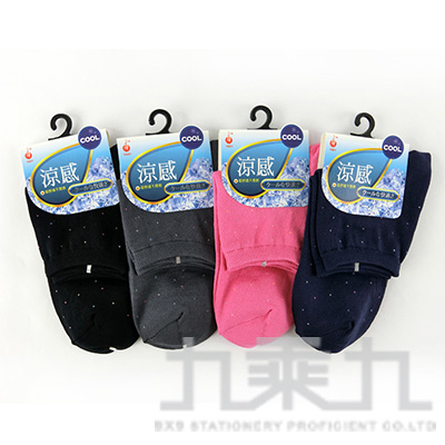 7431-2 YABY涼感1/2襪