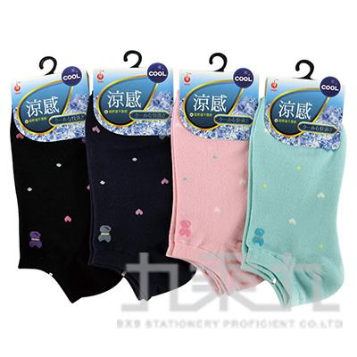 7441-1 YABY涼感船襪