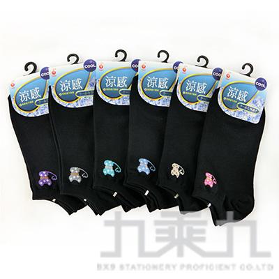 7441-4 YABY涼感船襪