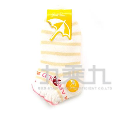 雨傘牌刺繡隱形童襪-白 AS230108-1