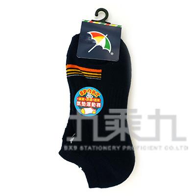 雨傘牌毛巾厚底船型襪-丈青 AF221815-1