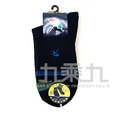 雨傘牌條紋刺繡休閒襪-丈青 AZ121815-1
