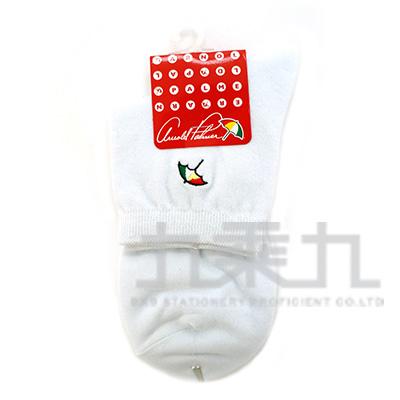 雨傘牌刺繡女襪-白 AY600008-1