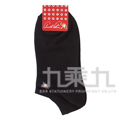 雨傘牌刺繡少女隱形襪-黑 AY619008-1