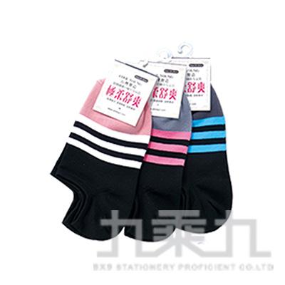 超細纖維隱形襪-雙色條紋