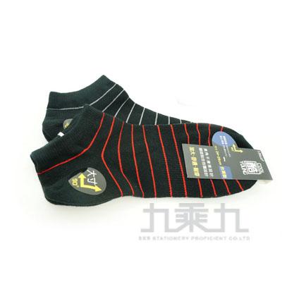 加大條紋直角船型襪 2288
