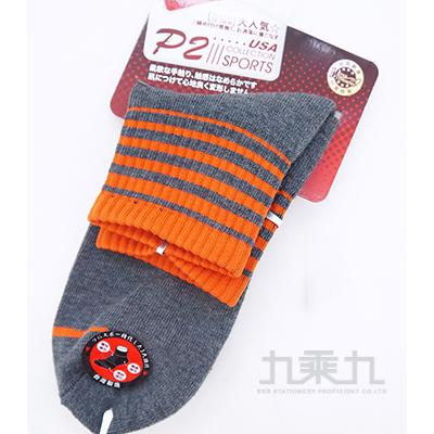 毛巾底運動襪 P325