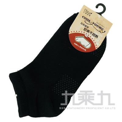 超細止滑船型襪20-24cm C6630