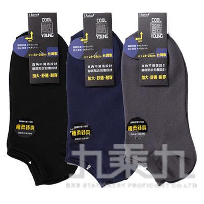 超細纖維素色加大船型襪 2280-1
