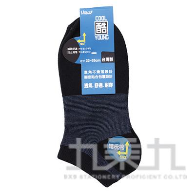 2803萊卡精梳棉細條紋船型襪