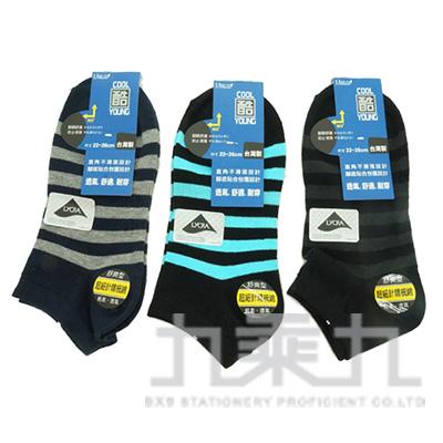 2805細針精梳棉細條紋船型襪