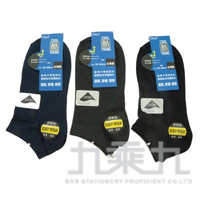 2806細針精梳棉細素色船型襪
