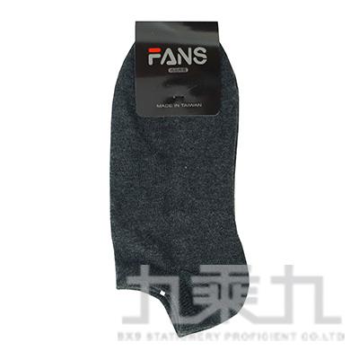 隱形毛巾底船型襪 FA-05