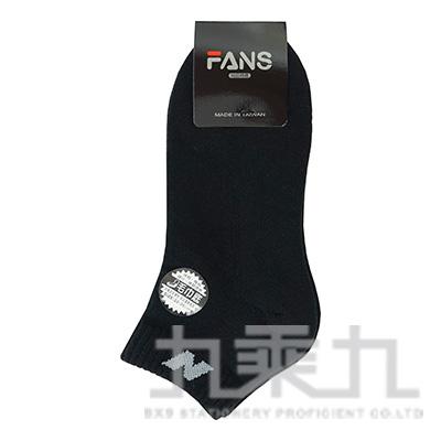 毛巾底立體船型襪 FA-09
