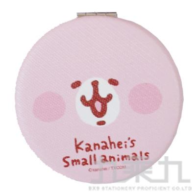 卡娜赫拉圓形雙面鏡兔兔大臉版 KS55481A